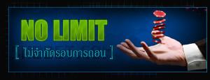 casino-promotion