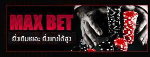 maxbet-slot-online