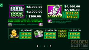 Cool Buck เกมส์สล็อตออนไลน์