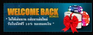 comeback-m8bet-10per